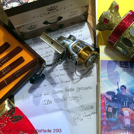 Geschenk Guangzhen