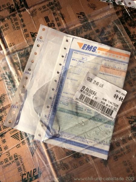 Paket Guangzhen