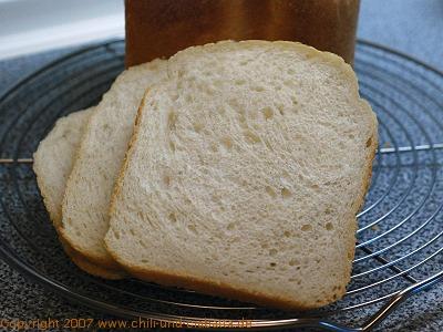 Reis-Brot, aufgeschnitten